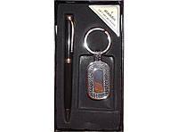 Подарочный набор Aladdin: ручка + брелок.