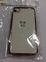 Чехол силикон c ободком для iPhone 4 / 4S бронза