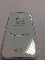 Силикон ультратонкий прозрачный для HTC Desire 210 white