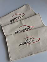 Полотенца кухонные льняные с вышивкой *сердечко*