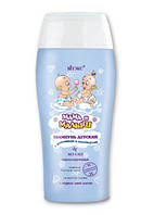 Детский шампунь для волос с ромашкой и календулой Мама и Малыш Витэкс 300 мл