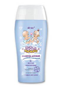 Дитячий шампунь для волосся з ромашкою і календулою Мама і Малюк Вітекс 300 мл