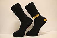 Стрейчевые мужские носки МАРЖИНАЛ