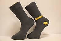 Стрейчевые мужские носки МАРЖИНАЛ, фото 1