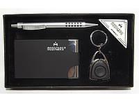 Подарочный набор MOONGRASS: ручка + брелок + визитница