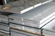 Плита лист алюминиевый АМГ5 (5083) раскрой 12х1520х3020 мм цена купить