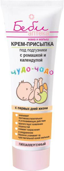 Детский крем-присыпка под подгузники Чудо-Чадо Витэкс 75 мл