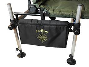 Сумка на кресло LeRoy Bag Chair