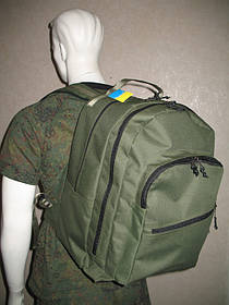 Рюкзак ArmaTek 25 л