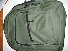 Рюкзак ArmaTek 25 л, фото 3