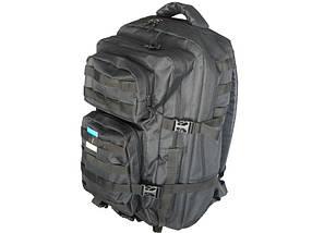 Рюкзак тактичний ArmaTek 36 літрів (з molle, колір чорний)