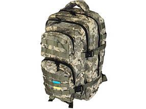 Рюкзак тактичний ArmaTek 36 літрів (колір цифра, з molle)