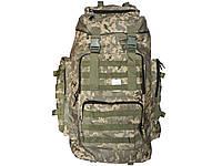 Рюкзак тактический ArmaTek 75 литров (ткань Kordura, цвет цифра, с molle)