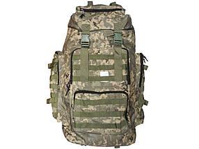 Рюкзак тактичний ArmaTek 75 літрів (тканина Kordura, колір цифра, з molle)