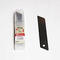 Лезвия для ножа 25 мм.(10 шт.) профи