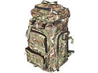 Рюкзак тактический ArmaTek 75 литров (цвет мультикам, с molle)