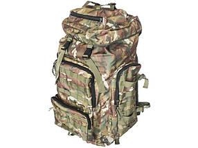 Рюкзак тактичний ArmaTek 75 літрів (колір мультикам, з molle)