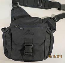 Сумка-кобура оперативная плечевая (доработанный аналог 5.11 PUSH Pack), фото 2