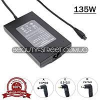 Универсальный блок питания для ноутбука 135W USB