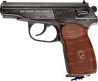 Пистолет пневматический Baikal МР-654К (оригинальная рукоятка)
