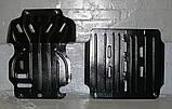 Защиты картера двигателя, кпп, ркпп, топл.бака Great Wall (Грейт Вол)  Полигон, Кольчуга, фото 3