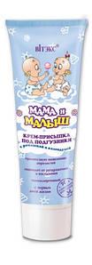 Дитячий крем-присипка під підгузки Мама і Малюк Вітекс 75 мл
