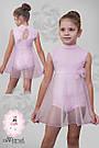 Купальник-туника светло-розовая для танцев и балета, фото 3