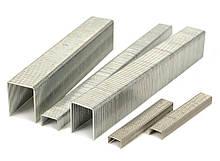 Скобы из алюминия для пневмопистолетов
