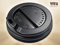 Крышка-поилка на стакан бумажный 420 мл черная