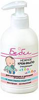 Нежное крем-мыло для младенцев и малышей Чудо-Чадо Витэкс 300 мл