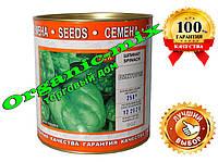 Семена Шпинат Виктория в банке 250 г, (инкрустированные) ТМ Vitas