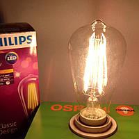 Диммируемая светодиодная лампа Филамент ST64 7W Е27 2700к Philips