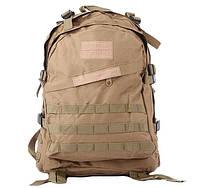 Тактический Штурмовой Военный Рюкзак 35-40л 3 цвета