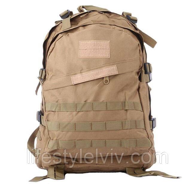 Куплю рюкзак военный походный украина рюкзак mcm купить спб