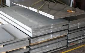 Плита лист алюминиевый АМГ5 (5083) раскрой 50х1520х3020 мм цена купить