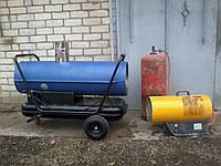 Аренда дизельной (разд. горен.) и газовой тепловой пушки, фото 1