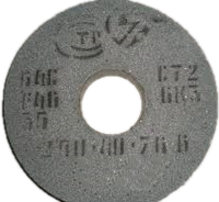 Круг на керамической связке 64С Подбор  по D,T,H 300, 40, 127