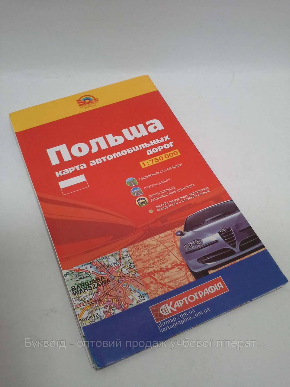 Авто Польша 1:750 000 Карта автомобильных дорог