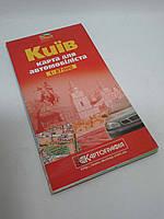 акКРТ К Авто Київ 1:27Карта для автомобіліста Авто Киев
