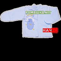 Детская кофточка р. 62 с начесом и царапками демисезонная ткань ФУТЕР 100% хлопок ТМ Алекс 3222 Голубой1