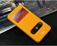 Чехол-книжка для телефона Xiaomi Mi4 желтый