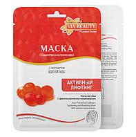 Маска для лица и шеи Via Beauty с экстрактом Красной икры 30 г
