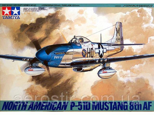 North American P-51D MUSTANG 8th AF 1/48 TAMIYA 61040