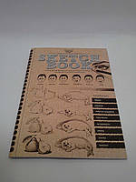Danko Sketchbook Курс рисования УКР SB-01-02 комплект креативного творчества 6405