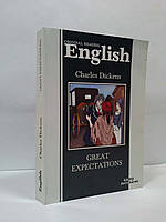 ИнЛит Каро (Англ) Диккенс Большие ожидания Great expectations Dickens
