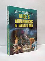 ИнЛит Каро (Англ) Кэрролл Алиса в Стране Чудес Алиса в Зазеркалье Carroll Alice adventures in Wonder