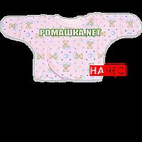 Распашонка для новорожденного р. 56 с начесом и царапками ткань ФУТЕР 100% хлопок ТМ Алекс 3323 Розовый