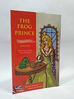 ИнЛит Теза (Англ) The Frog Prince Elementary (Читанка англ мовою 005-6кл)