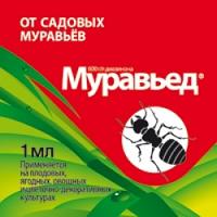 Муравьед амп 1 мл