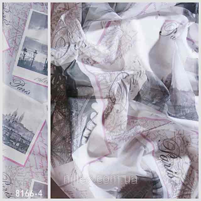 Ткань для штор 8166 w1223